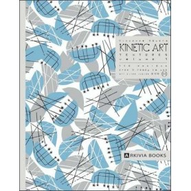 (Arkivia) KINETIC ART TEXTURES VOL.1 Book (VINCENZO SGUERA)