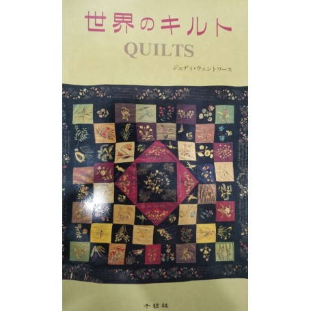 QUILTS Book By Judy Wentworth - 1