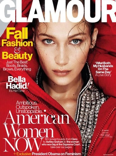 Glamour Magazine (USA) Subscription