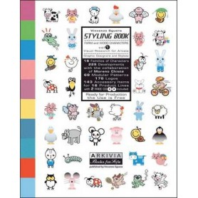 STYLING BOOK VOL.1